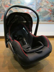 Mum's Carrymamz Carry ho low attaching baby carry & car crib baby seat