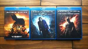 【Blu-ray】バットマン ビギンズ ダークナイト ライジング 3本セット クリストファー・ノーラン