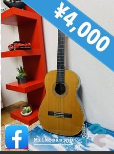 (^○^)ABE GUITAR 530=(^.^)=クラシックギター