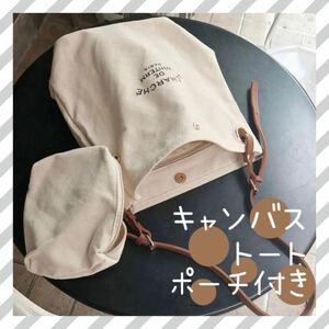 レディース キャンバスバッグ トートバッグ 韓国カジュアル ショルダーバッグ