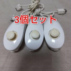 任天堂純正品 Wii ヌンチャク 白 3個