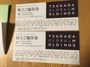 ツカダ グローバルホールディングス 株主優待 インターコンチネンタル東京ベイ など割引 2枚です