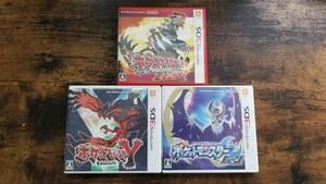 ポケットモンスター 3DSソフト 3点セット