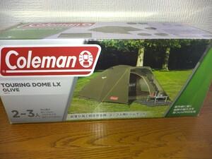 コールマンツーリングドーム LX Coleman