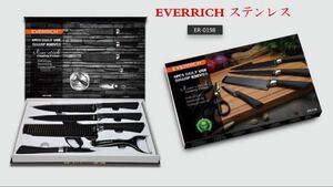EVERRICH-0198 エバーリッチ 包丁6点セット 溝付き シェフナイフ カービングナイフ クレーバーナイフなど