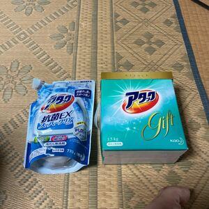 アタックネオ 液体洗剤詰め替え、アタック 洗濯洗剤