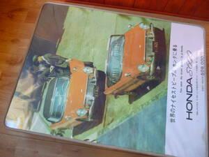 当時物! ホンダ S600 電飾看板 中古品 要修理