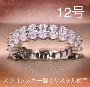 (1149) 12 Silver × Cleared Plush Round Swirl Ring Fail Ring Ring