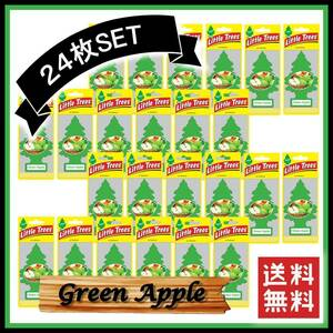 Little Trees Green Apple リトルツリー グリーンアップル 24枚セット   エアフレッシュナー 芳香剤 USDM 消臭剤 JDM エアフレ D293