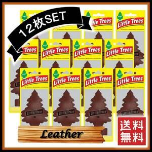 Little Trees Leather リトルツリー レザー 12枚セット  エアフレッシュナー 芳香剤 USDM 消臭剤 JDM エアフレ D361
