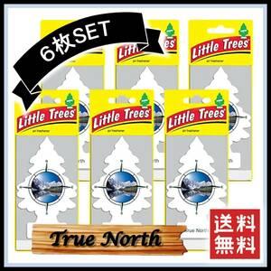 Little Trees True North リトルツリー トゥルーノース 6枚セット   エアフレッシュナー 芳香剤 USDM 消臭剤 JDM エアフレ D580