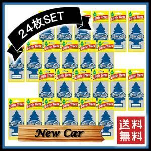 Little Trees New Car リトルツリー ニュー・カー 24枚セット     エアフレッシュナー 芳香剤 USDM 消臭剤 JDM エアフレ D443