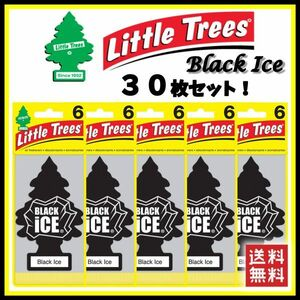 Little Trees Black Ice リトルツリー ブラックアイス 30枚セット    エアフレッシュナー 芳香剤 USDM 消臭剤 JDM エアフレ D055