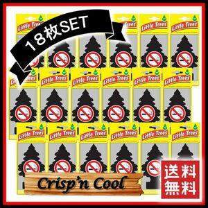 Little Trees Crisp'n Cool リトルツリー クリスプンクール 18枚セット   エアフレッシュナー 芳香剤 USDM 消臭剤 JDM 禁煙 D232