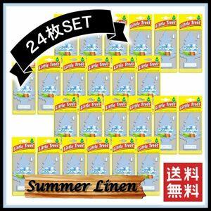 Little Trees Summer Linen リトルツリー サマーリネン 24枚セット  エアフレッシュナー 芳香剤 USDM 消臭剤 JDM エアフレ D563