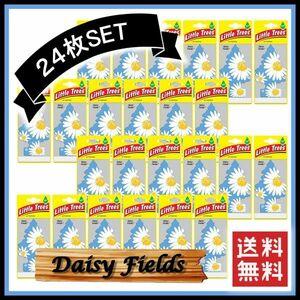 Little Trees Daisy Fields リトルツリー デイジー フィールズ 24枚セット エアフレッシュナー 芳香剤 USDM 消臭剤 JDM D263