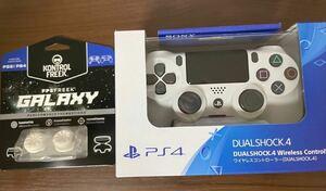 PS4 ワイヤレスコントローラー Dualshock4/新品純正GALAXYフリーク&HORI USBケーブル付き!