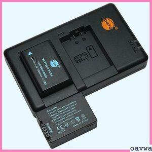 新品★ifjnm バッテリーパック/BMB9E/互換バッテリー/2個/+ 9D 0DC-FZ82V-Lux2V-Lux3/ 648