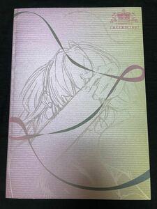 同人誌 仁亀 KAT-TUN リアル設定 パラレル 漫画 小説 チーキー