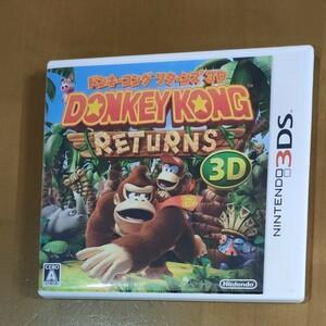 任天堂3DS ソフト ドンキーコングリターンズ3D