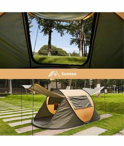 テント インスタントテント キャンピング ワンタッチ 収納袋付き UVカット 二重層 防水 軽量 送料無料