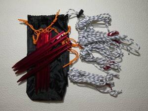 ◆◇★ 【送込・新品未使用】 軽量ペグ(8本)、ロープ(約280cm、4本) 収納袋付 ★◇◆