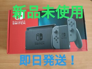 Nintendo Switch(新品未使用)