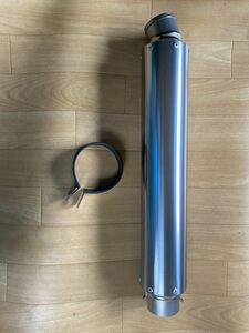 汎用 ロング チタンサイレンサー 89 ソリッド 新品未使用