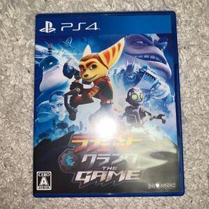 ラチェット&クランク THE GAME PS4 PS4ソフト