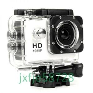 Nl020:HD1080Pアクションカメラ 140°広角レンズ 2インチ 防水 スポーツ バイク 自転車 取付ブラケット 防水ケー