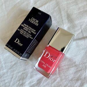 Dior美品ディオール ヴェルニ 445 CORAL CRUSH ネイルカラー