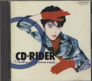 CD 荻野目洋子 CD-RIDER