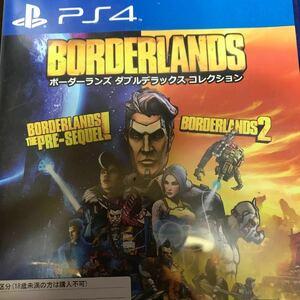 【PS4】 ボーダーランズ ダブルデラックスコレクション [通常版]