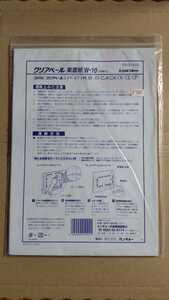 KANKYO クリアベール 集塵紙 W-10