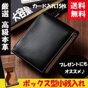 激安二つ折り財布 牛革 本革 メンズ財布 大容量 コンパクト 小さい コインケース 男性 紳士革財布 薄い カード入れ 小銭入れ 社会人 薄い