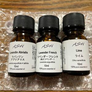 アロマオイル セット 選べる10mlx3本 38種から (エッセンシャルオイル 精油) AEAJ表示基準適合認定精油