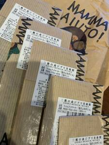 フィルムブックマーカー ジブリ美術館 2008『崖の上のポニョ』 5袋セット(15枚) 新品未開封