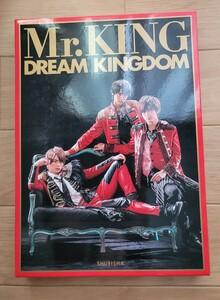 ★特別価格★Mr.KING写真集 初回限定版