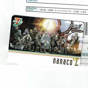 未使用 ファイアーエムブレムif nanacoカード ナナコカード FE if コザキユースケ 暗夜王国 白夜王国 3DS