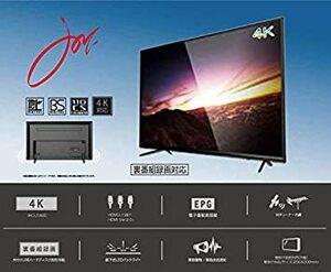 958.2×602.2×210.9 ジョワイユ 43V型 地上/BS/110度CS 4K液晶テレビ 裏番組録画可能
