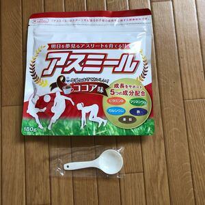 アスミール ココア 味 子供用プロテイン 成長サポート ビタミンD 亜鉛 鉄 カルシウム マグネシウム ②