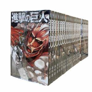 進撃の巨人 巨人中学校 全34巻 + 関連本12冊