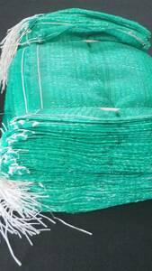 土嚢袋 緑化用 種無し 200枚 緑色