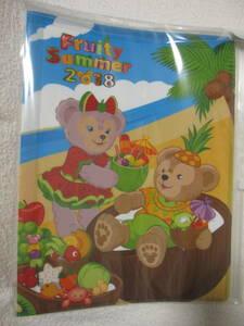 香港ディズニー ダッフィー&シェリーメイ&ジェラトーニ&ステラルー クリアファイル クリアホルダー Fruity Summer2018