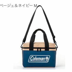 Coleman[コールマン]保冷・保温バッグ M ベージュ&ネイビー