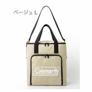 Coleman[コールマン]保冷・保温バッグ L ベージュ