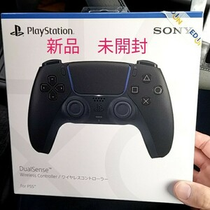 【純正品】DualSense ワイヤレス コントローラー ミッドナイト ブラック (CFI-ZCT1J01) 新色