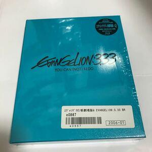 ヱヴァンゲリヲン新劇場版:Q EVANGELION:3.33 YOU CAN (NOT) REDO.(初回版) [Blu-ray]