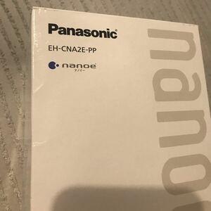パナソニック ヘアードライヤー ナノケア EH-CNA2E-PP