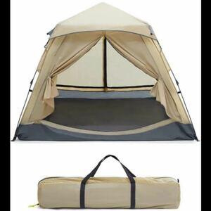 YEATION テント ワンタッチテント キャンプテント 二重層 設営簡単
